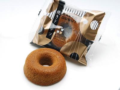 焼きドーナッツ コーヒー