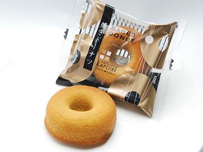 焼きドーナッツ シナモン