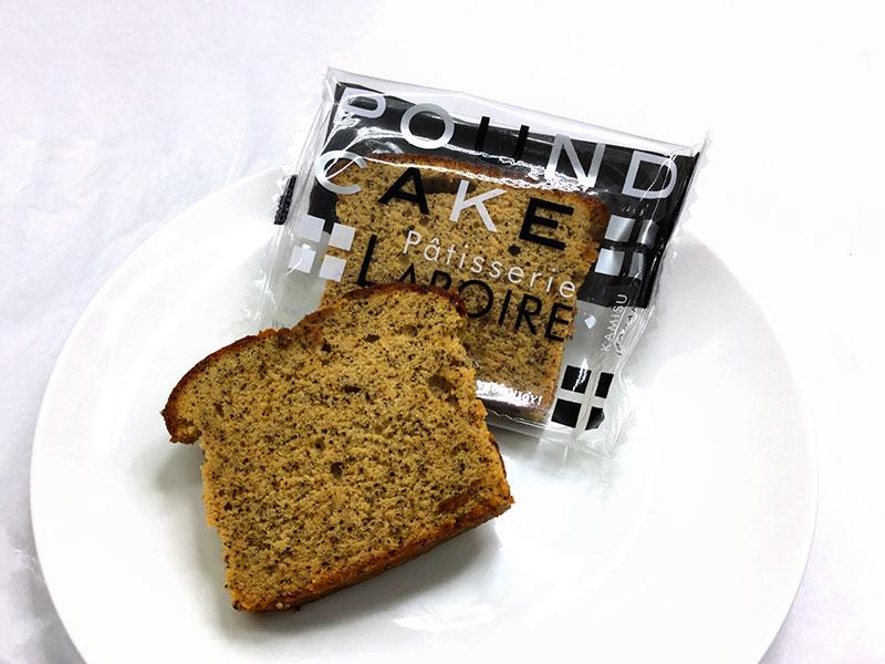 パウンドケーキ紅茶